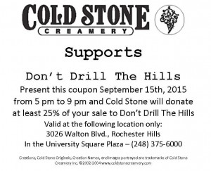Cold_Stone_DDH_coupon_20150915